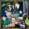 Yallahrup Færgeby Soundtrack | e-card